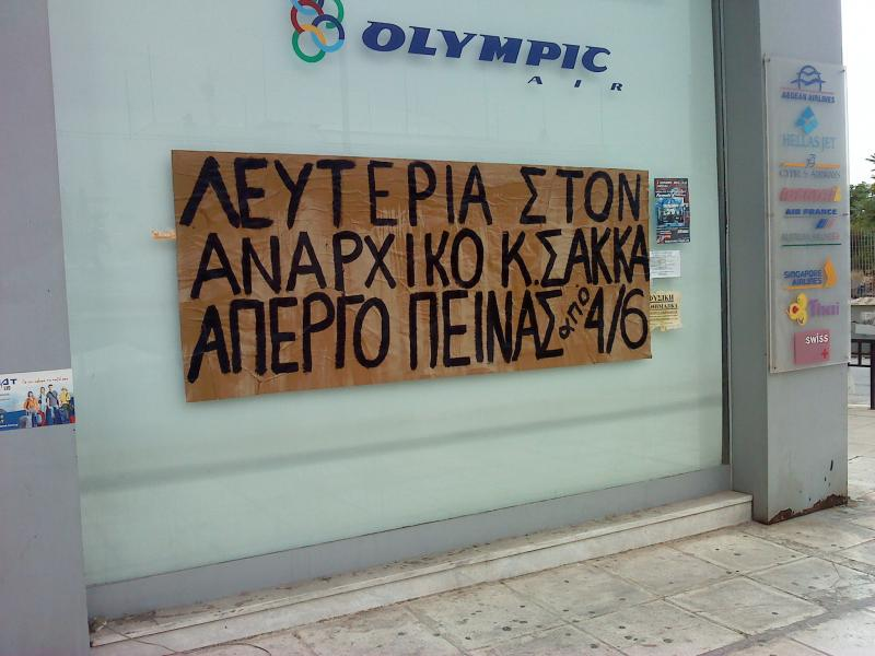 athens_for-k.sakkas